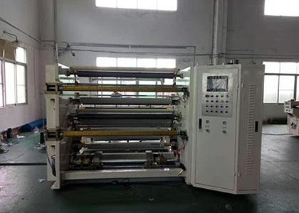 LGFQ-207分切机